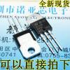 BTA08-600B ST TO-220 8A600V st tip122 5a100v to 220