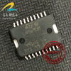 L4969UR automotive computer board idt71256 sa35sog1 automotive computer board