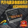 A2C0069300 UM31CG  automotive computer board tle4729g automotive computer board