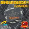 1034SE001 MEC50U01  automotive computer board lacywear s13915 1853 1034