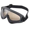 Fei Lai Shi FEIRSH наружные защитные очки очки пыль большой вид ветрозащитные очки для верховой езды могут носить миопию FJ16 pc tv eye strain защитные очки зрение очки радиационной защиты