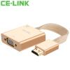 CE-LINK HDMI к VGA конвертер с AUX ugreen hdmi к vga конвертер aux
