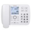 Philips (PHILIPS) CORD168 крупноформатные большие кнопки, номер голоса стационарный телефон / домашний / офис телефон телефон белый стационарный