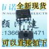 MC34063 1.2A 34063AP1 MC34063API DIP8 34063 mc34063adrig sop8