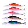 1PC FishingTackl 5 цветов Пластиковые приманки 9.5cm-3.74 /6.91g-0.24oz Искусственная жесткая приманка 6 # High Carbon Steel Hook Fishing bait