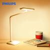Philips (PHILIPS) Xuan Xi белая настольная лампа привела детей учиться читать таблицу настольной лампы четыре секции диммирования philips philips led ширина лампа лампа для чтения т10 w5w объектива автомобиля колбы лампы 6000k белая лента загрузки 2