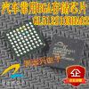 GL512S10DHA02  automotive computer board tle4729g automotive computer board