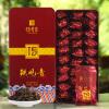 Легенда Улун будет углерода выпечки Luzhou Гуань Инь 500g в штучной упаковке