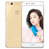 Huawei Nova Lite 4GB+64GB ( Global ROM ) смартфоны huawei nova lite gold