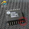 30333  automotive computer board j599 to252 automotive computer board