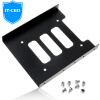 IT-директор V729 2,5 до 3,5-дюймового твердотельного диска лоток настольного жесткого диска ноутбук жесткого диска отсек кронштейн адаптер рамы совместимого SSD / HDD механического жесткого диска черного