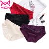 Jingdong [супермаркет] [4] кошка леди полный шнурок нижнее белье женское нижнее белье женское нижнее белье сексуальное хип пакет Бесшовные трусы женщина 4-цветный платье M