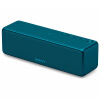 Sony (SONY) h.ear перейти бас портативного Bluetooth Speakers SRS-HG2 зеленый sony sony h ear пойти бас bluetooth портативная акустическая система srs hg2 сажу