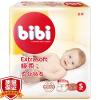 Супермаркет] [Jingdong Wuyang (FIVERAMS) биби очень мягкие мягкие близко подгузники, детские подгузники S код [78 S] 3-8kg супермаркет] [jingdong babyprints подгузники дышащие подгузники детские двойной быстро впитывающие марлевые подгузники 10 установлены