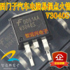 V3040S  automotive computer board led cob track lights clothing store