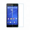 все цены на Для Sony Xperia Z3 dual L55 L55T Стекло-Экран Протектор Фильм Для Sony Xperia Z3 dual L55 L55T D6603 D6643 D6653 стекло-Экран Прот онлайн