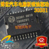 цена на 30381  automotive computer board