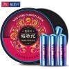Зай Мей Village (ZMC) пакет хи Ji макияж назначение слаще меда подарочной коробке (красные лепестки роз оранжевый 4.2g + 4.2g + люди рыбной муки 4.2g) обнаженном макияж увлажняющая помада zmc 10m