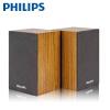 Philips (PHILIPS) SPA20 ноутбук настольный компьютер аудио мультимедиа деревянный сабвуфер мини мобильный телефон маленький стерео (Мода издание дерева звук) сотовый телефон philips e311 xenium navy