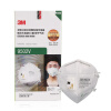 3M туманные маски 9502V KN95 защитные маски для гарнитуры pm2.5 маска дыма (25 / коробка) онлайн-версия