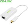 CE-LINK Type-C сетевой адаптер USB-C к RJ45 внешний сетевой интерфейс сетевой адаптер dc 9v новосибирск