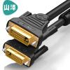Shanze (SAMZHE) DV-8020 DVI DVI24 + 1 линия хорошо известна высокой четкости цифровых проекторов ноутбук монитора кабель видеосигнала преобразования линии DVI-D 2 метров feron 8020 2 19702