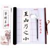 Эффективное (дели) 9673, чтобы написать четыре сокровища воды ткани имитация рисовой бумаги канцелярские / каллиграфия сообщения щетка 32 * 17 * 3CM браслет power balance бкм 9673