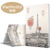 Иллюстратор Apple iPad Pro10.5 дюйма Корпус 10,5-дюймовый iPad Pro Корпус Shell Бесплатный держатель ремешка для иллюминаторов Серия иллюстраций Love Paris rbp ipad pro10 5 дюймовый корпус ipad pro apple pro10 5 дюймовый корпус планшета all inclusive drop resistant 10 5 дюймовый корпу