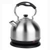 SIMELO impression Автоматический электрический чайник Kyoto 4L (символ) aux hx 18n40 электрический чайник 4l