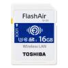 Toshiba (TOSHIBA) 16G FlashAir четвертого поколения беспроводной локальной встроенной У3 карта памяти SDHC Class10 карта памяти other jvin 8gtf