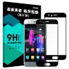 Двухсекционный [-] Yomo Huawei слава полного экран крышка пленка 9 стальной мобильный телефон фильм защитной пленка, покрывающая полноэкранного полноэкранный взрывобезопасного стекла пленки покрытия - черная двухсекционный пленка для фар черная