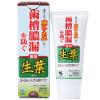Kobayashi Pharmaceutical (KOBAYASHI) оставляет зубная паста зубная паста, импортируемые из Японии marine pharmaceutical compounds