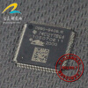 0990-9409.1E 105070E11  automotive computer board