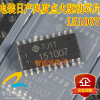 151007 automotive computer board tle4729g automotive computer board