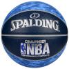 Spalding Spalding баскетбол 74-412 SLAM граффити серии PU материал spalding spalding 73 303 резиновый материал no 6 мяч женщина с мячом баскетбол
