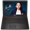 Asustek (ASUS)  15,6-дюймовый игровой ноутбук ноутбук asus k751sj ty020d 90nb07s1 m00320