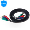 IT-CEO Y13RCA-2 3RCA для 3RCA Component Color Difference Video Cable Ypbpr HD Выход Видеосигнал Кабель / кабель AV Длина кабеля 2 м 3rca av module