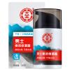 Увлажняющий крем для ухода за кожей для кожи от 60 до 60 лет (для ухода за сухой и нормальной кожей) ahava базовый увлажняющий дневной крем для нормальной и сухой кожи time to hydrate 50 мл