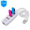 IT-директор V4HUB-1S USB2.0 Hub HUB расширения высокоскоростных 4 настольный ноутбук тащил четыре USB разветвитель 0,5 м белого