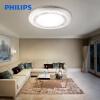 Philips (PHILIPS) LED потолок Living исследование спальня лампа простой пульт дистанционного управления диммер Юэ Ян бесплатный удаленный 30W 61007