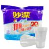 [супермаркет] Jingdong прекрасные чистые одноразовые пластиковые чашки 240мл № 50 нагруженные baicaoyuan bicoy одноразовые пластиковые чашки 50 означает прозрачные пластиковые чашки утолщенные пластиковые чашки