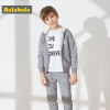 【Jingdong delivery】 Balabala (balabala) children's clothing boy set in the children's children's two-piece long-sleeved sweater pants 28043171151 dark blue 170, Joy Collection  - buy with discount