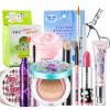 Стеклянистый четырех детей макияжа Набор для макияжа Состав (подрезки крем-пудра + + + очищающее масло, хлопок) макияж косметический макияж набор Luozhuang