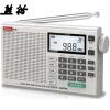 熊猫 PANDA 6206全波段 收音机 老人便携 充电 插卡数字 调谐台式收音 遥明(yaoming)ym g1 强光手电筒led充电式防水手电筒 骑行手电 配18650电池