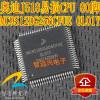 MC9S12DG256CFUE  automotive computer board tle4729g automotive computer board