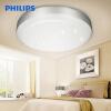 Philips (PHILIPS) LED потолочный светильник простой современный живой ден-комнатная ДЕКОРАТИВНЫЙ сегмент 30W белый свет затемнением Хайан Хаи светильник потолочный philips led