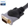 Philips (PHILIPS) SWV9009 / 93 Кабель VGA видеосигнал с прогрессивной разверткой 1,8 м