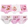 все цены на Hello Kitty (HELLO KITTY) 6 Tiao установлены Детское белье девочек хлопчатобумажное белье KTN054 150/75 онлайн