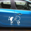 Шэн Шэн специальный водонепроницаемый солнцезащитный крем автомобиль биохимический кризис боковой двери царапины автомобиль стикер белый размер: 72 * 19 см (если обе стороны двери рекомендуется купить два) двери не стандартные деревянные где купить
