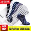 [Супермаркет] Бейджи Ронг Jingdong носки мужские спортивные носки ПКР носки мужские носки мужские хлопчатобумажные носки 5 пар смешивания Коробка подарка носки стелс лодочные мужские носки цвет бар Размер